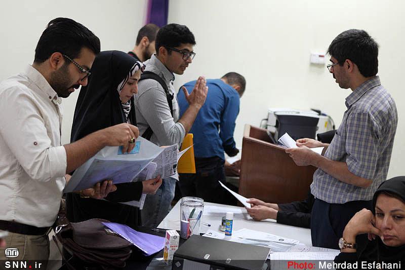 مهلت ثبت نام در رشته های بدون کنکور امشب 30 دی انتها می یابد